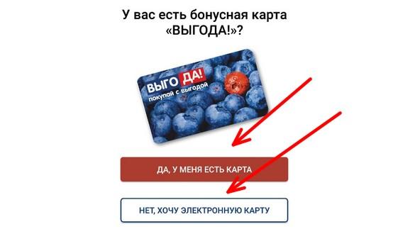 Карточка выгода регистрация olight h2r nova nw